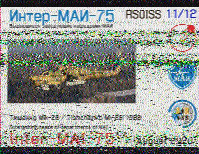 ISS SSTV Image